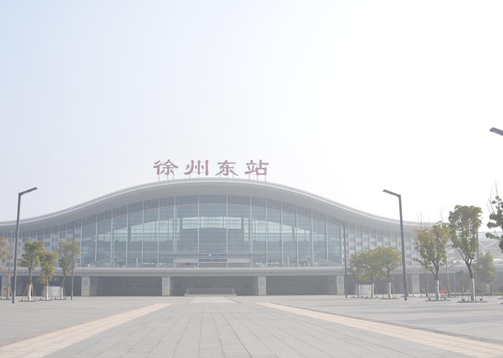 徐州高铁站